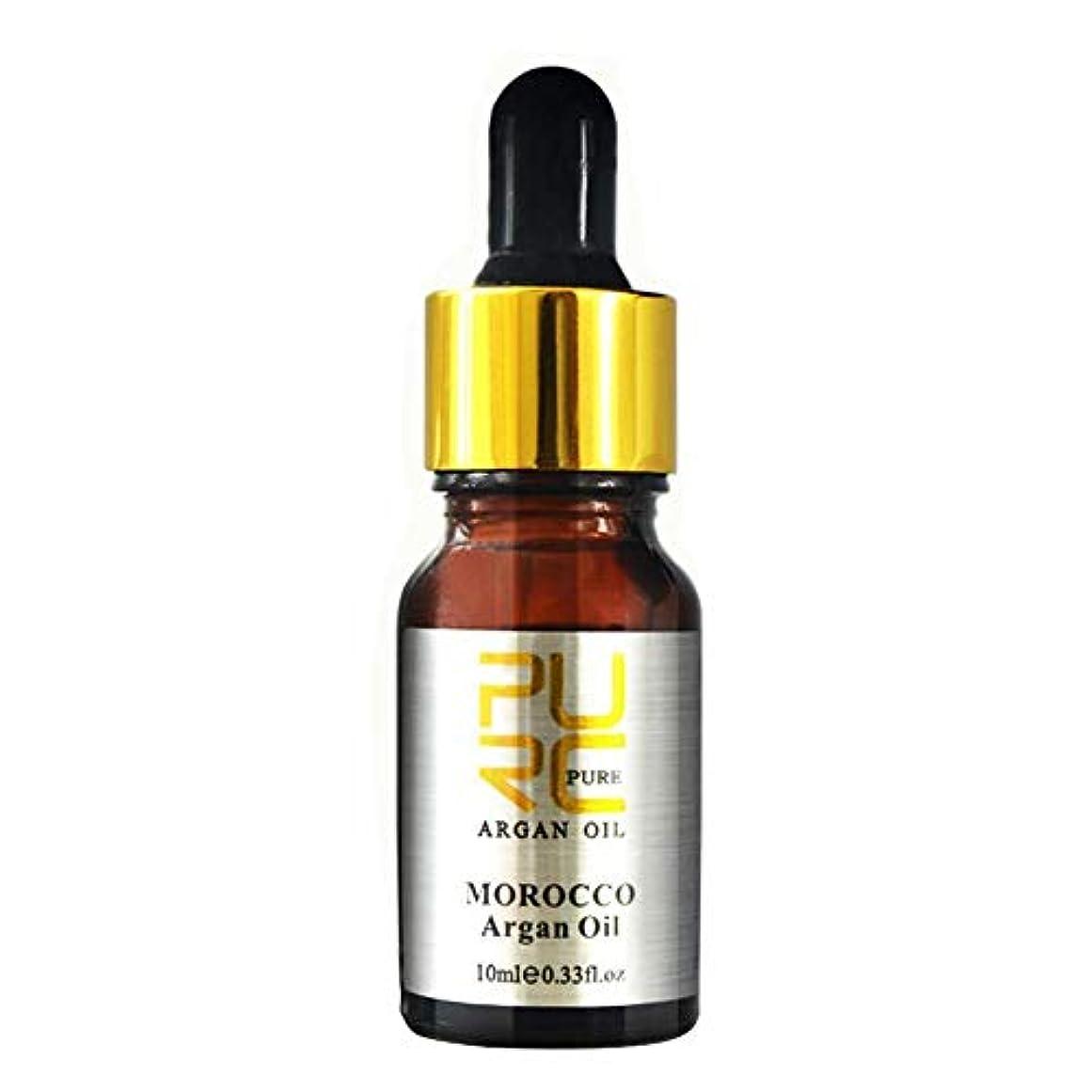 恨み清めるプラグBETTER YOU (ベター ュー) ヘアケアエッセンシャルオイル、水分補給、乾燥防止、髪の分割、髪の栄養、しなやか 深い修復