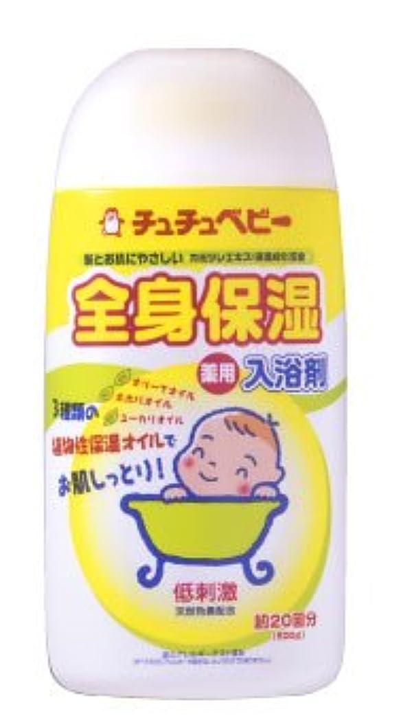 チュチュベビー 全身保湿薬用 入浴剤 500g