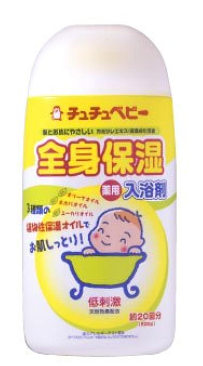 排他的外科医知覚できるチュチュベビー 全身保湿薬用 入浴剤 500g