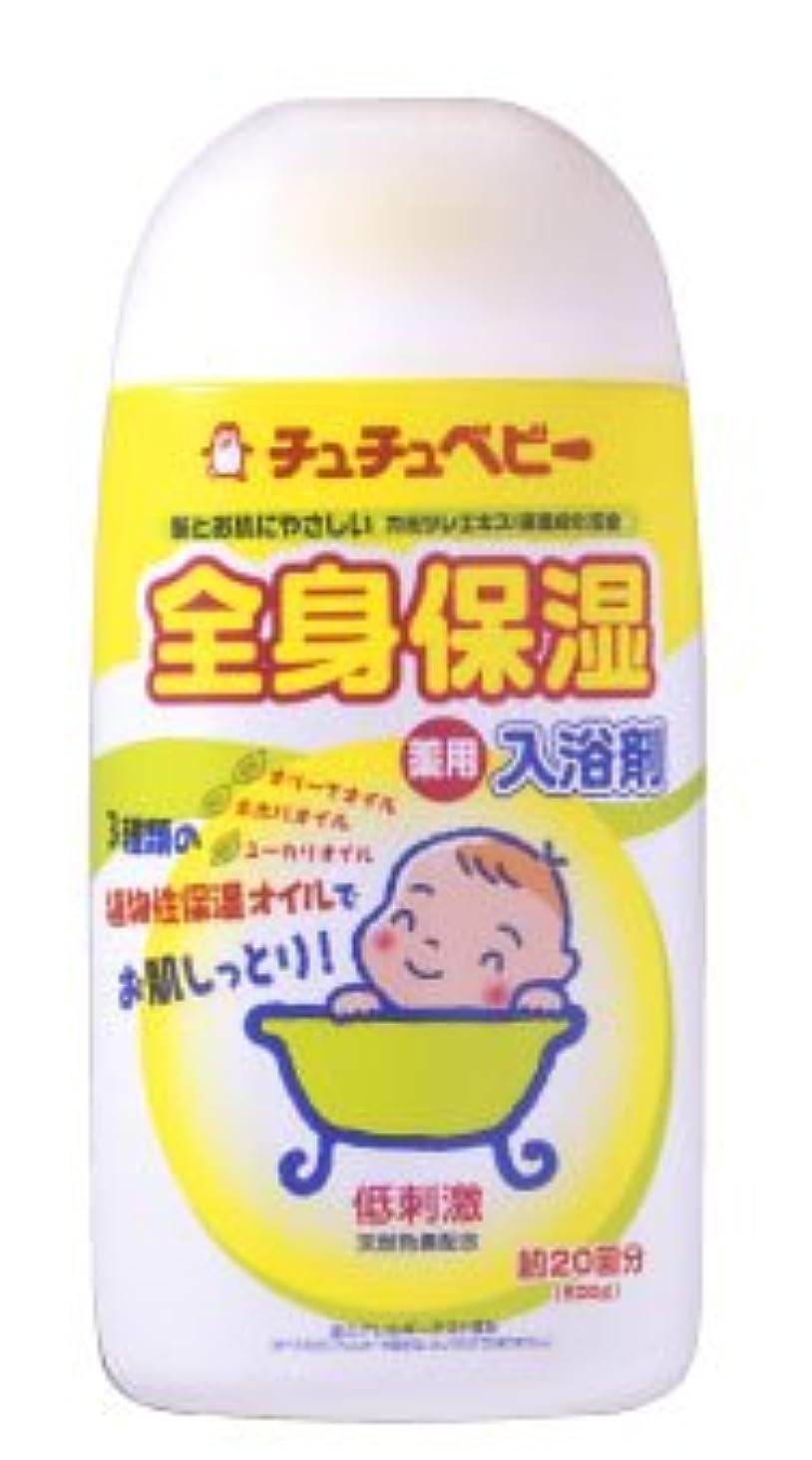 手首火山変更可能チュチュベビー 全身保湿薬用 入浴剤 500g