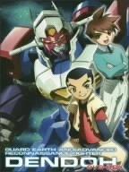 GEAR戦士 電童 DVD-BOX