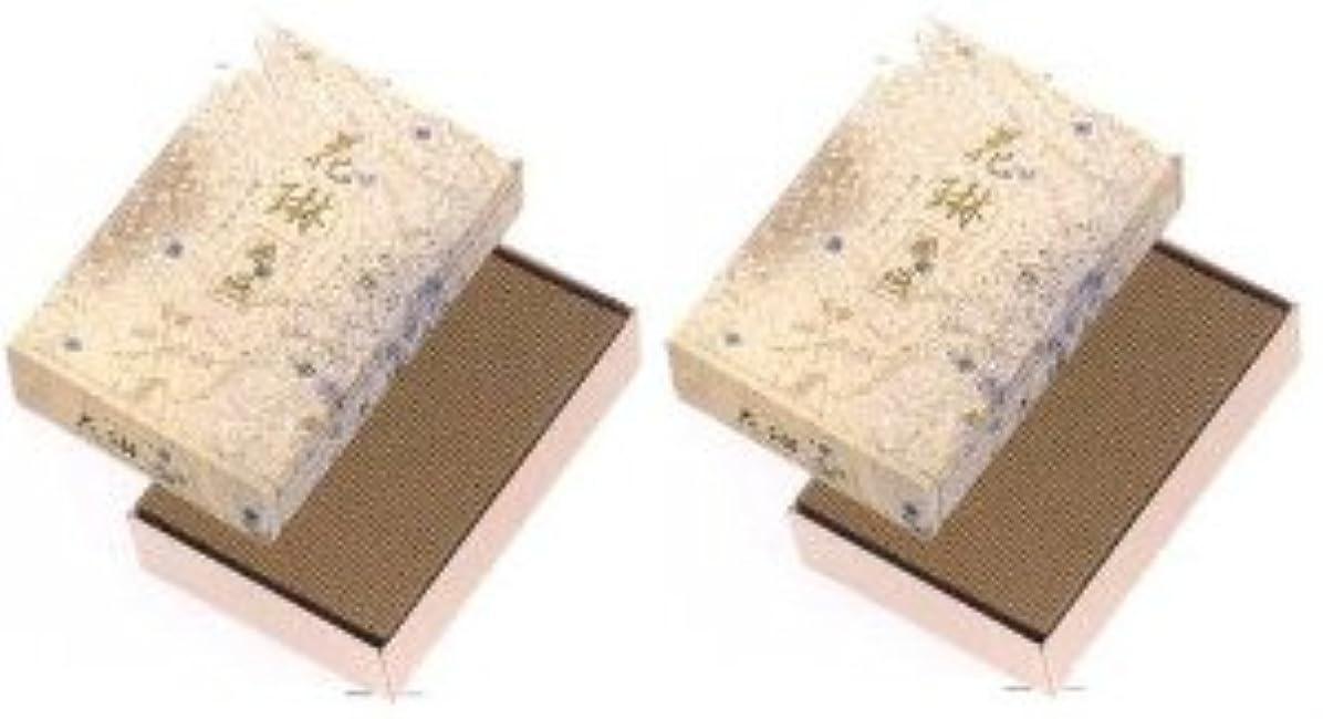 検出可能音通信する薫寿堂 花琳 飛燕 大バラ 2箱セット