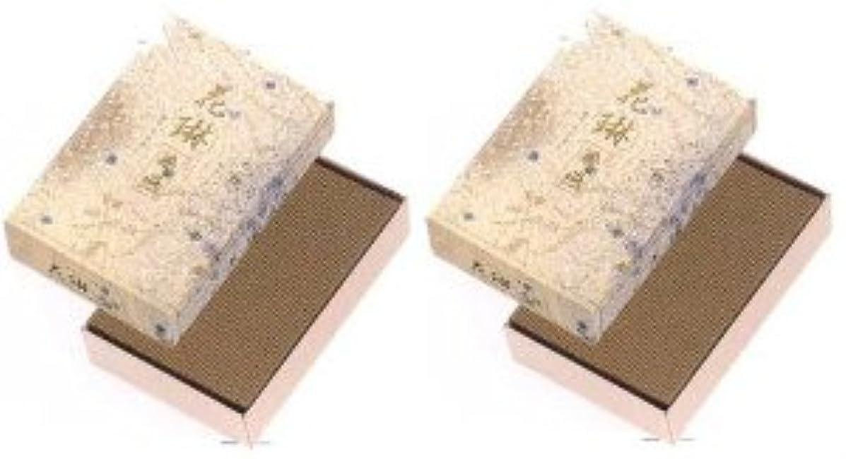 偽物道に迷いました聖なる薫寿堂 花琳 飛燕 大バラ 2箱セット
