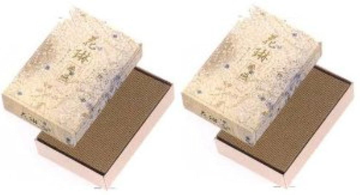 ダイヤモンド生まれ位置する薫寿堂 花琳 飛燕 大バラ 2箱セット