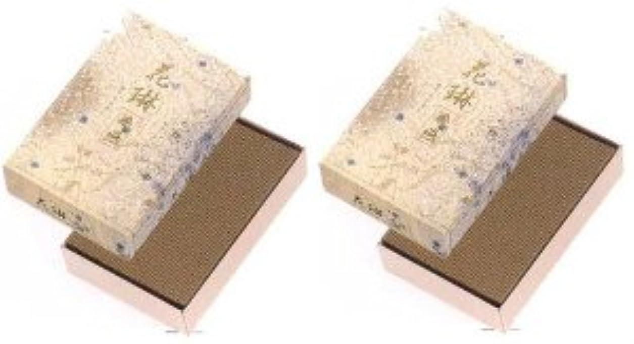 別々にチャンピオンシップマイクロプロセッサ薫寿堂 花琳 飛燕 大バラ 2箱セット