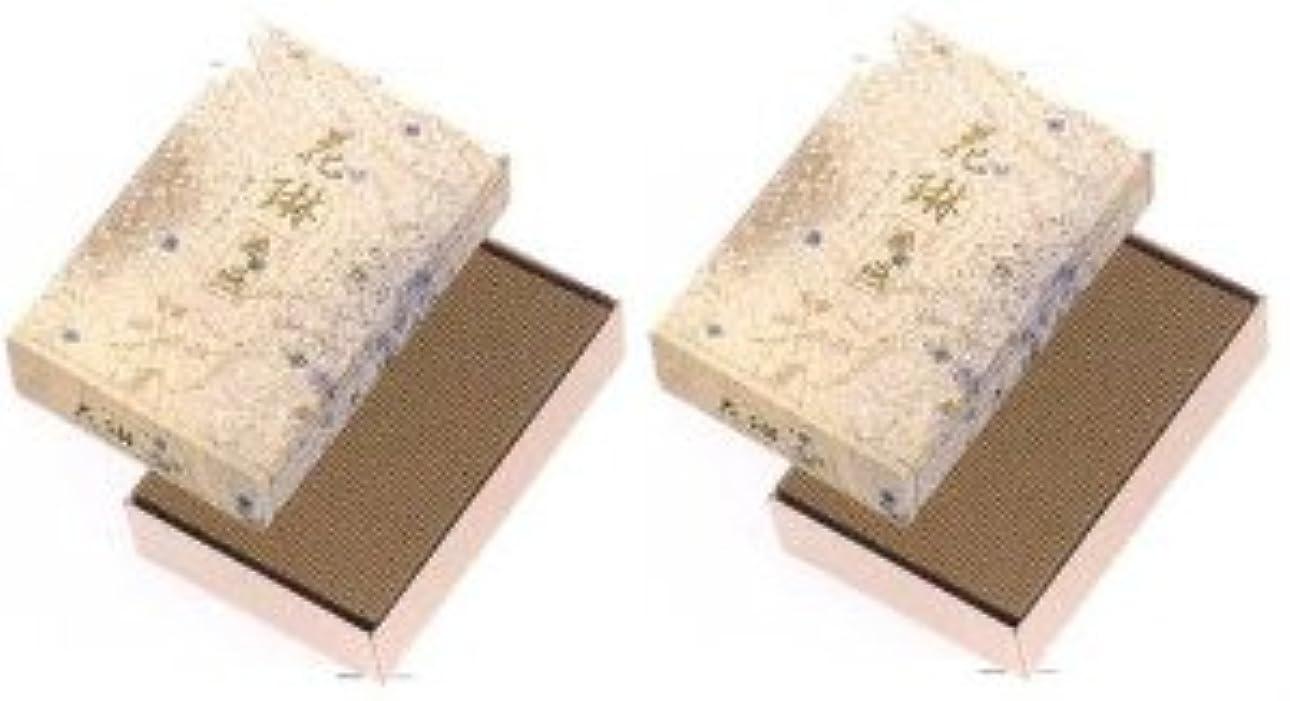 ブランデー電化するしがみつく薫寿堂 花琳 飛燕 大バラ 2箱セット
