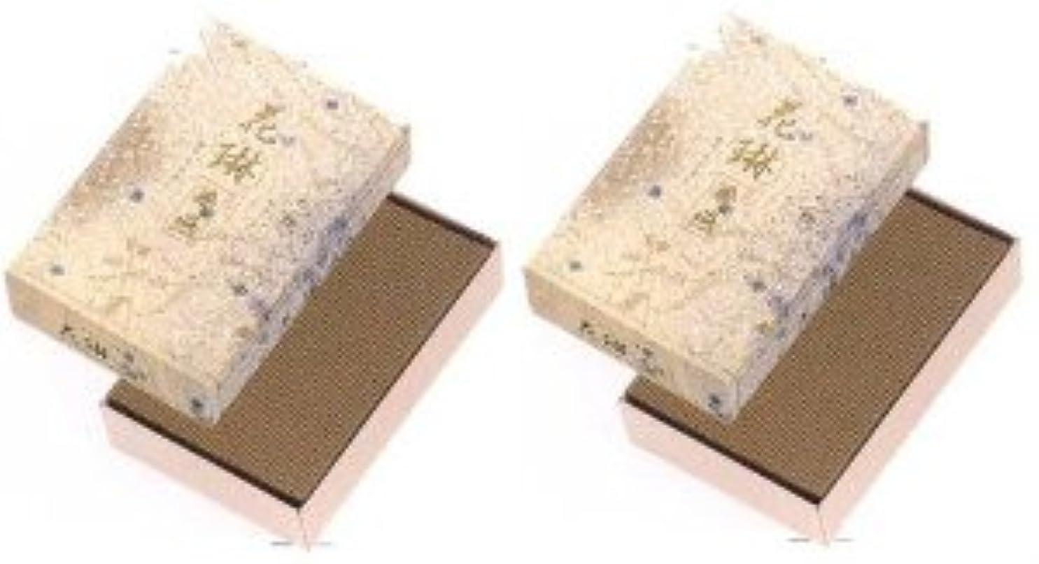 電極大陸フォーマル薫寿堂 花琳 飛燕 大バラ 2箱セット