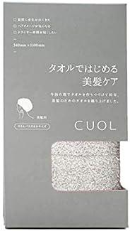 CUOL 今治タオル タオルではじめる美髪ケア スリムバスタオル アイスグレー 日本製 タオル ヘアドライ ヘアケア