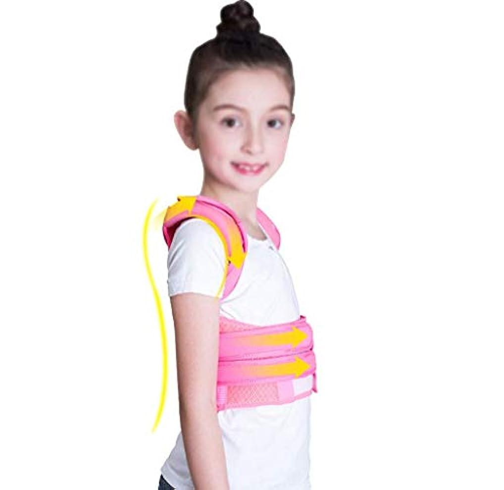 設計つかまえるきゅうり子供用 ザトウクジラの学生座って服を着て矯正ベルト(カラー:ピンク、サイズ:XL)
