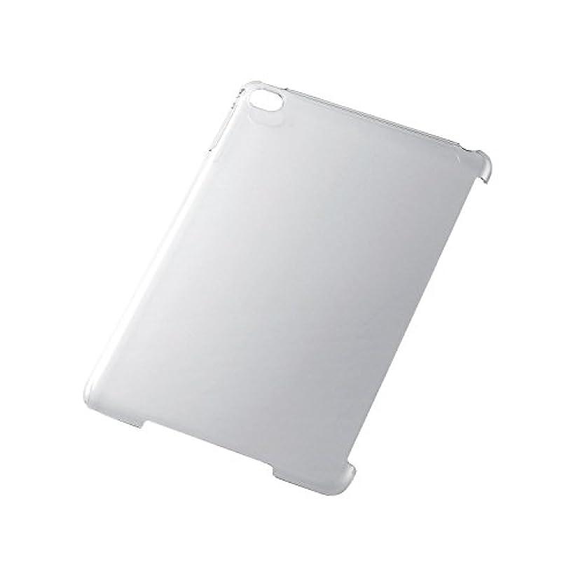別の成功するパプアニューギニア【2015年モデル】エレコム iPad mini4 シェルカバー 純正スマートカバー対応 硬度8H 高耐久 クリア TB-A15SPVU2CR