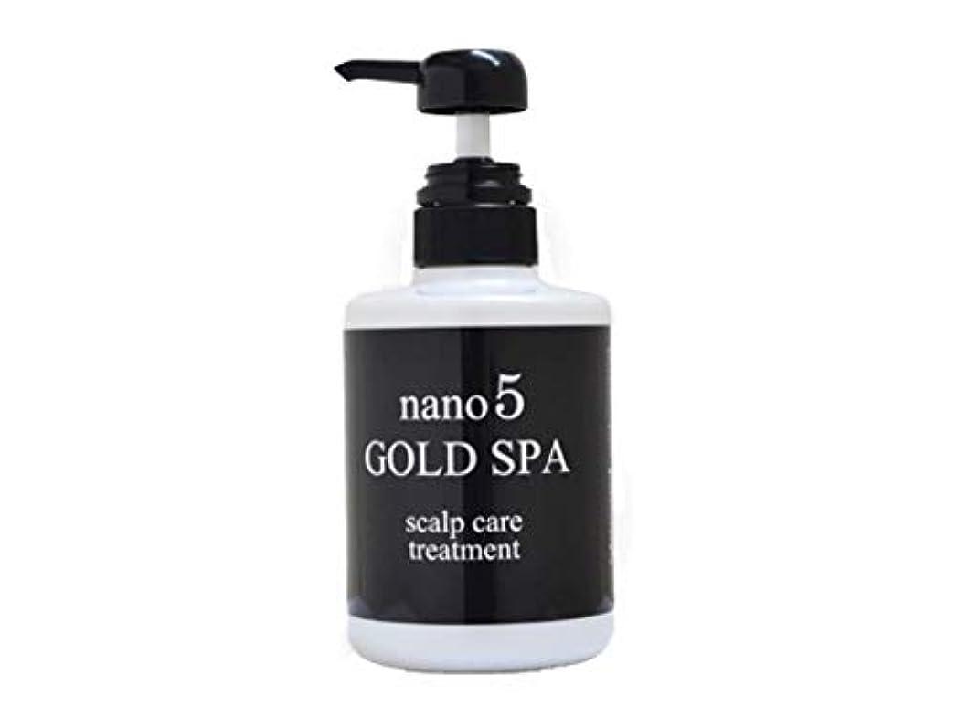 堂々たる満州はぁnano5GOLD SPA(ナノファイブゴールドスパ) nano5 GOLD SPAトリートメント ほのかなアロマの香り 350