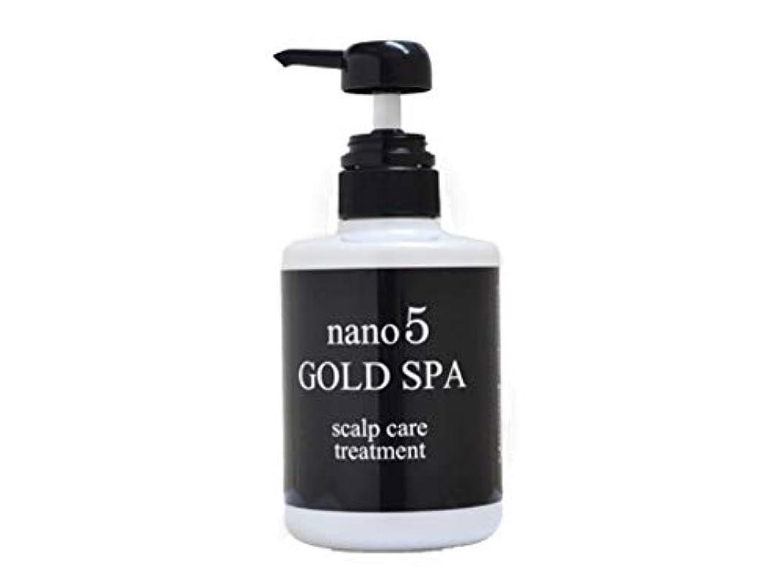 剪断歴史nano5GOLD SPA(ナノファイブゴールドスパ) nano5 GOLD SPAトリートメント ほのかなアロマの香り 350