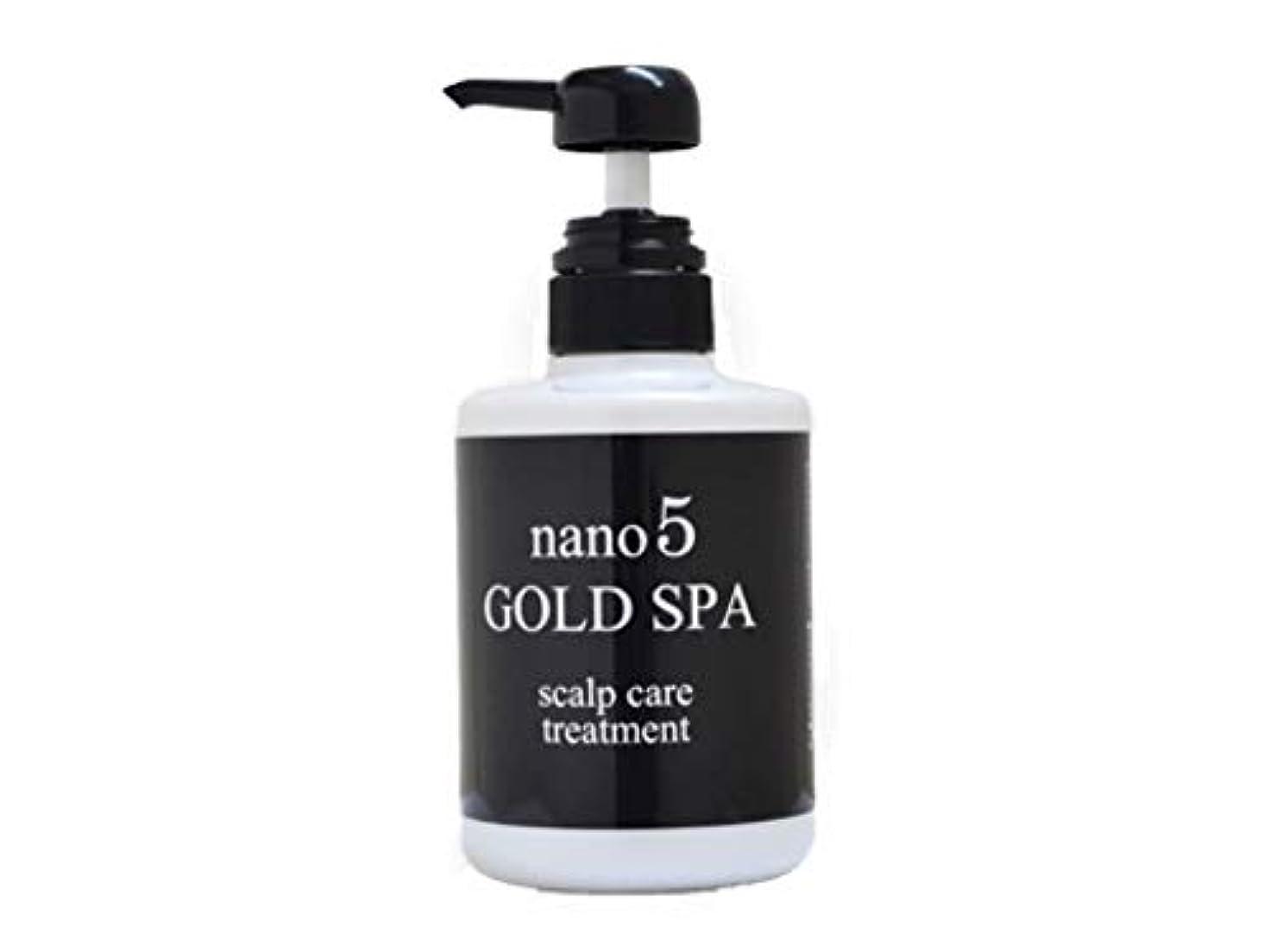カナダ決定する彼らのnano5GOLD SPA(ナノファイブゴールドスパ) nano5 GOLD SPAトリートメント ほのかなアロマの香り 350
