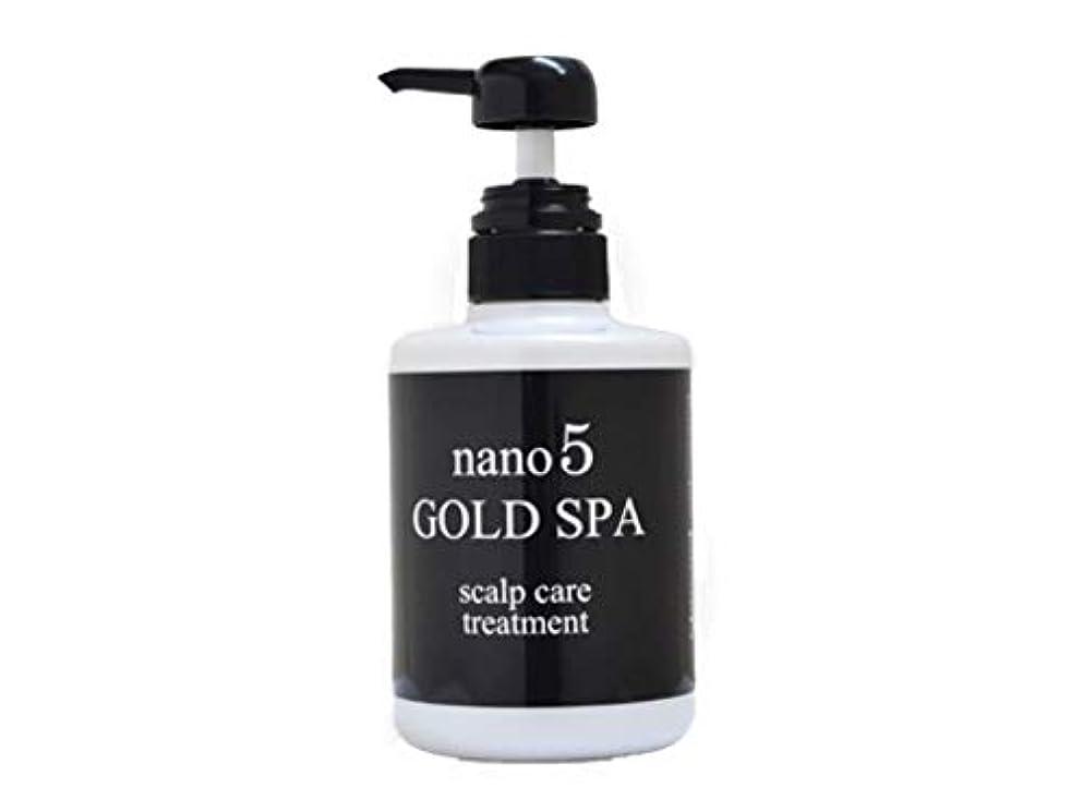 石のヘルシーパンnano5GOLD SPA(ナノファイブゴールドスパ) nano5 GOLD SPAトリートメント ほのかなアロマの香り 350