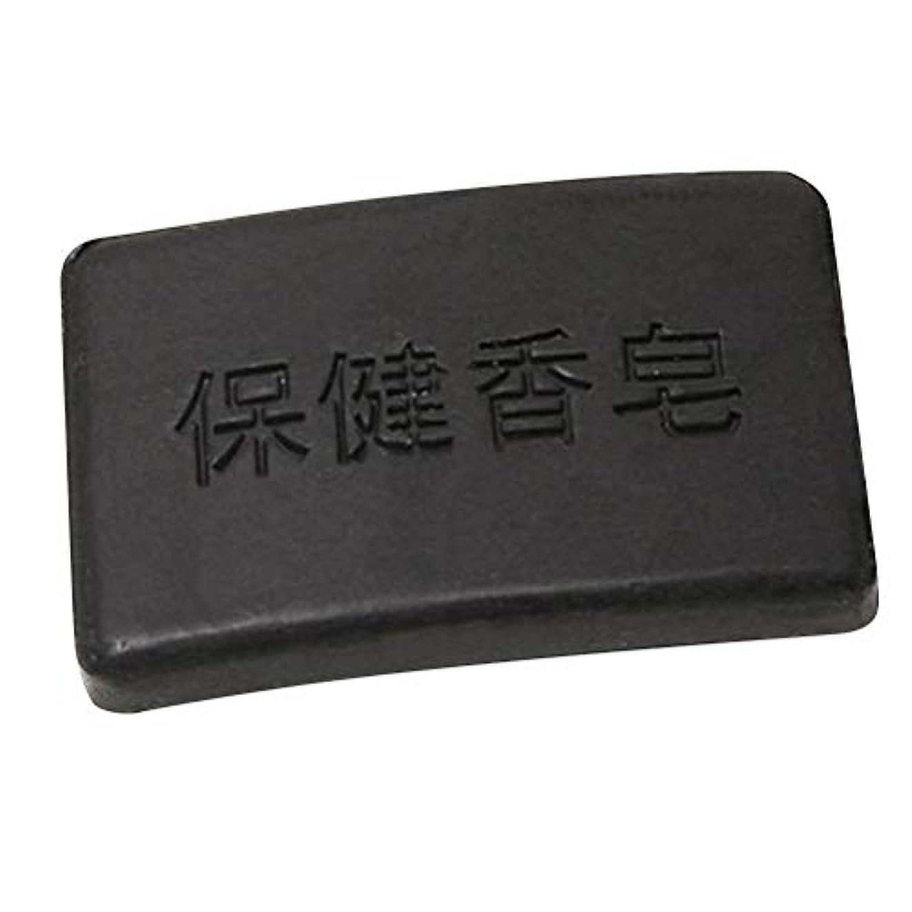 翻訳者海里パークSUPVOX 40グラムプロポリス竹炭石鹸クレンジング健康石鹸入浴石鹸