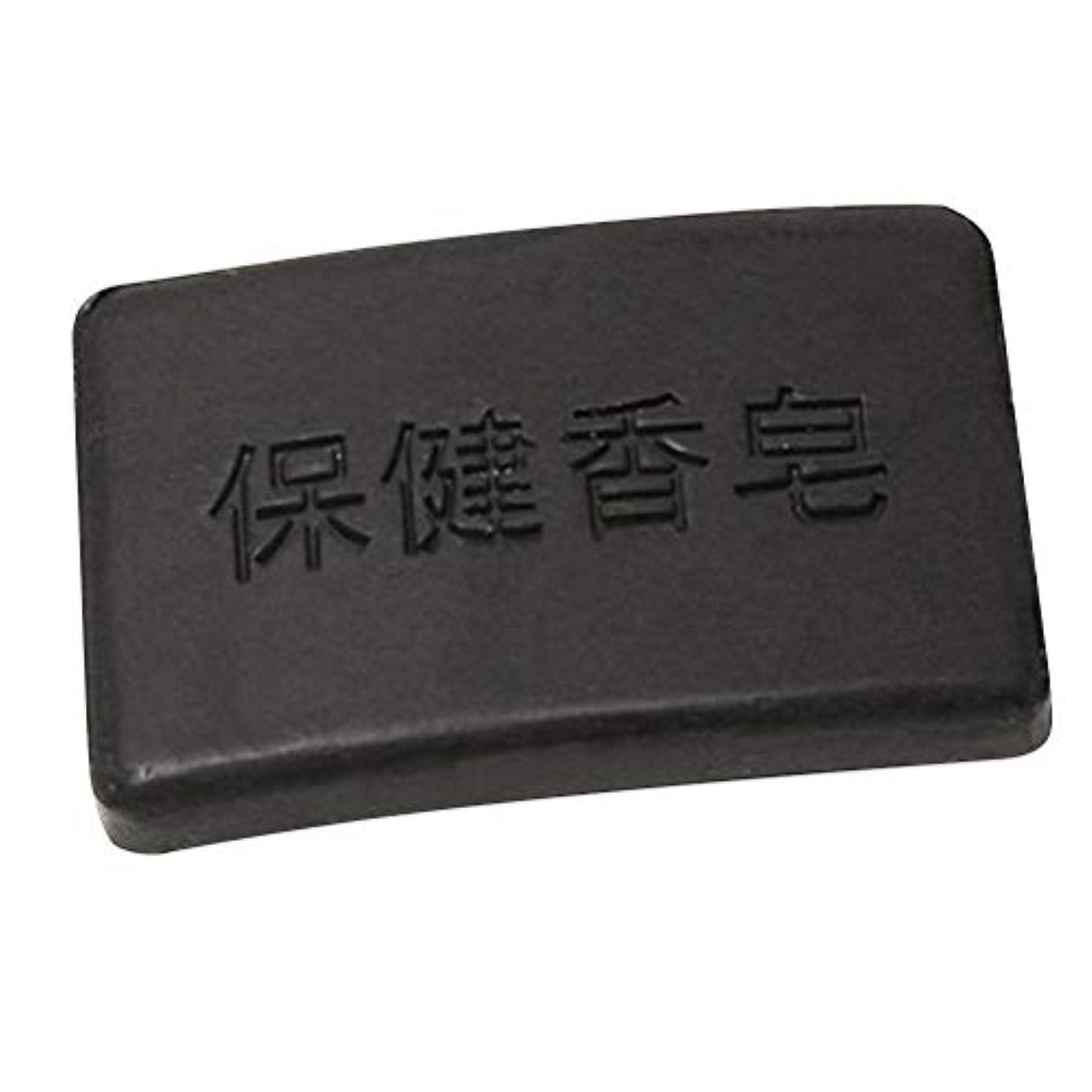 高度戦士製造業SUPVOX 40グラムプロポリス竹炭石鹸クレンジング健康石鹸入浴石鹸