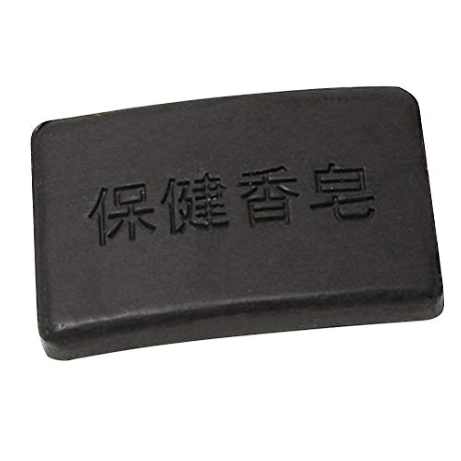 SUPVOX 40グラムプロポリス竹炭石鹸クレンジング健康石鹸入浴石鹸