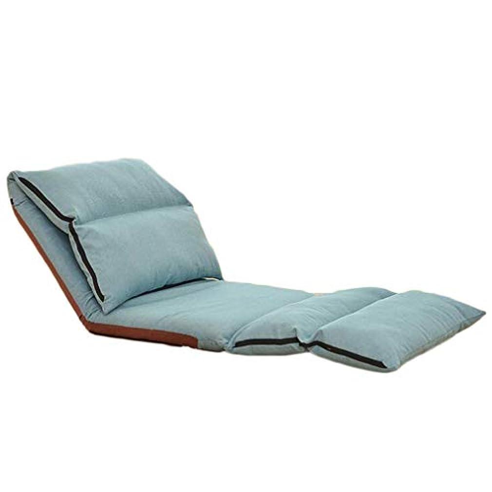 両方花輪歯科のJTWJ 床の椅子調節可能なベンチシート、取り外し可能な折りたたみ椅子、カジュアルな生地、シングルソファ、ブルー