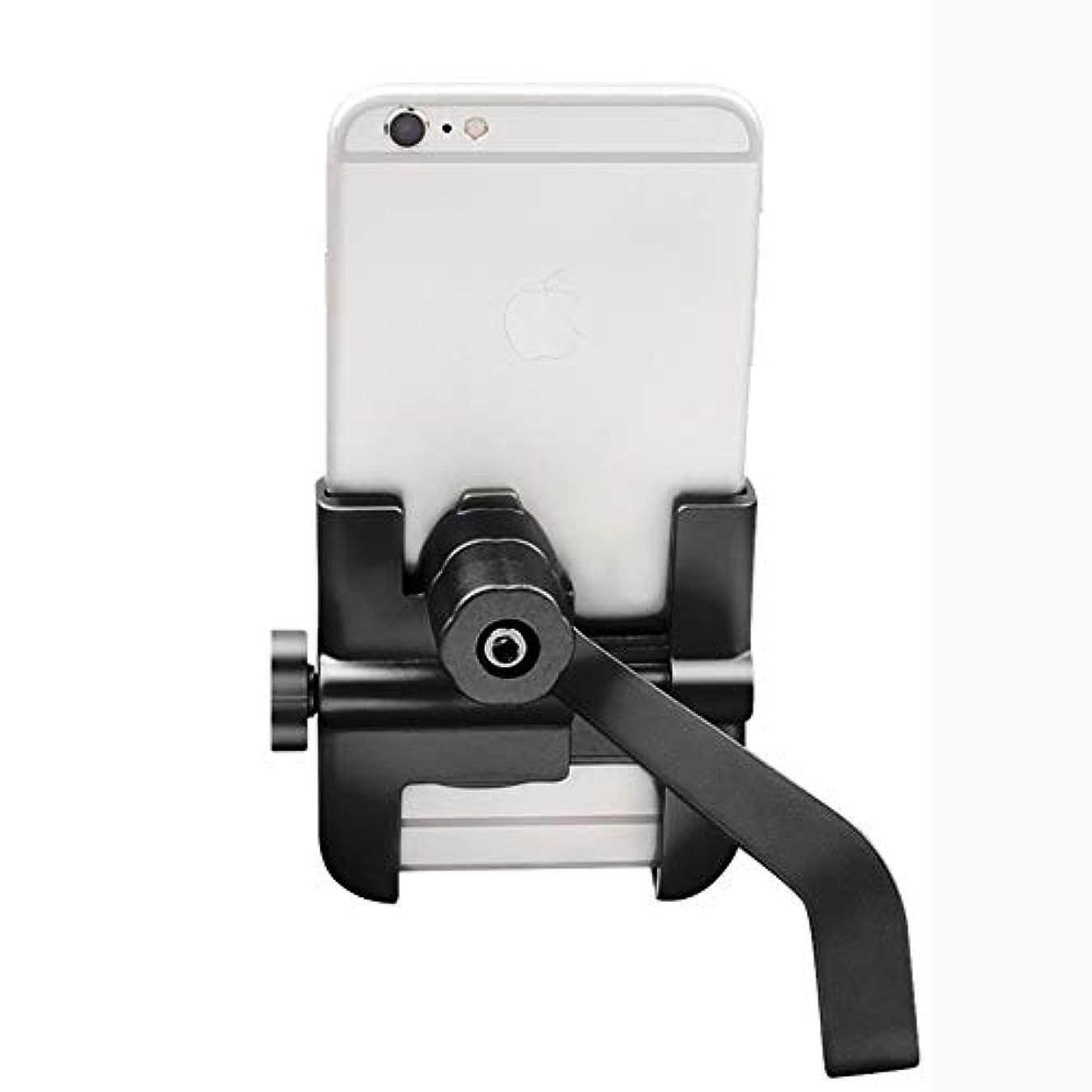 保証する再集計博覧会RMPH-Mobile Phone Holder オートバイ 電話マウントホルダー ユニバーサル バイク 携帯電話ホルダー 360回転で アルミニウム合金 バックミラー 4.6?6.8インチのスマートフォン用