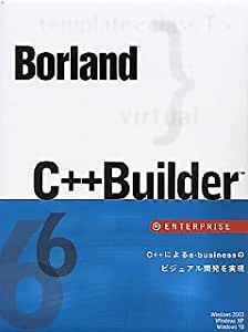 Borland C++Builder 6 Enterprise