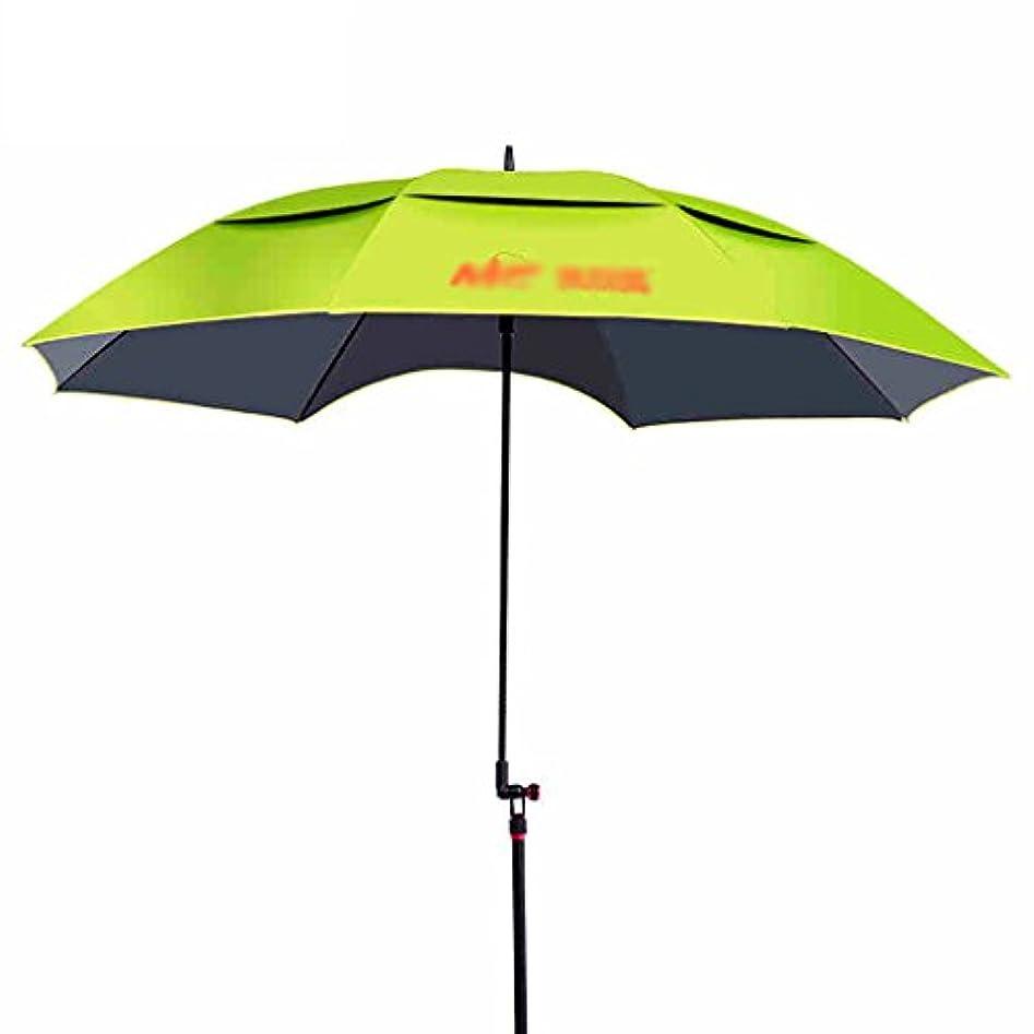 割るリボン信頼性LSS 屋外アンブレラ|釣り傘|傘| 2m |ユニバーサル|レインコート|ビニール|折りたたみ|パラソル|釣り傘|釣り傘 (色 : 緑)