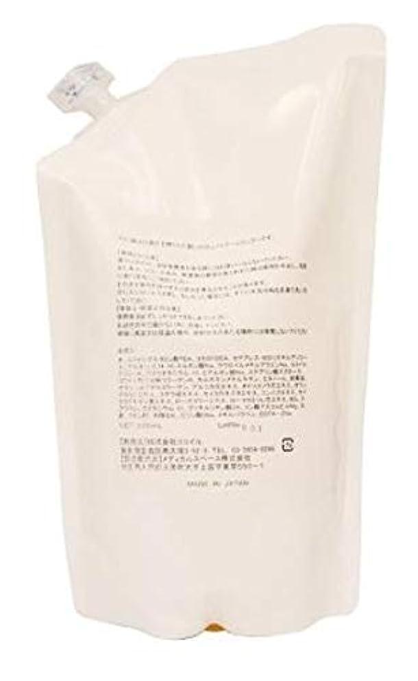エゴイズム永続掃除ココイルプレミアムコンディショナー1000ml詰め替えサイズ