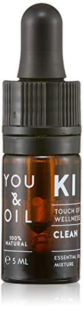 規模手順味わうYOU&OIL(ユーアンドオイル) ボディ用 エッセンシャルオイル CLEAN 5ml
