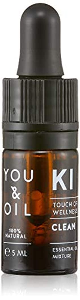 面白い条件付きアレイYOU&OIL(ユーアンドオイル) ボディ用 エッセンシャルオイル CLEAN 5ml