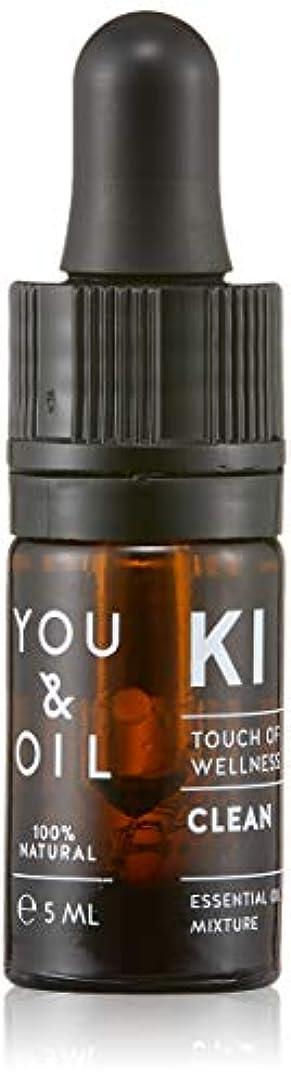 三角形封建残り物YOU&OIL(ユーアンドオイル) ボディ用 エッセンシャルオイル CLEAN 5ml