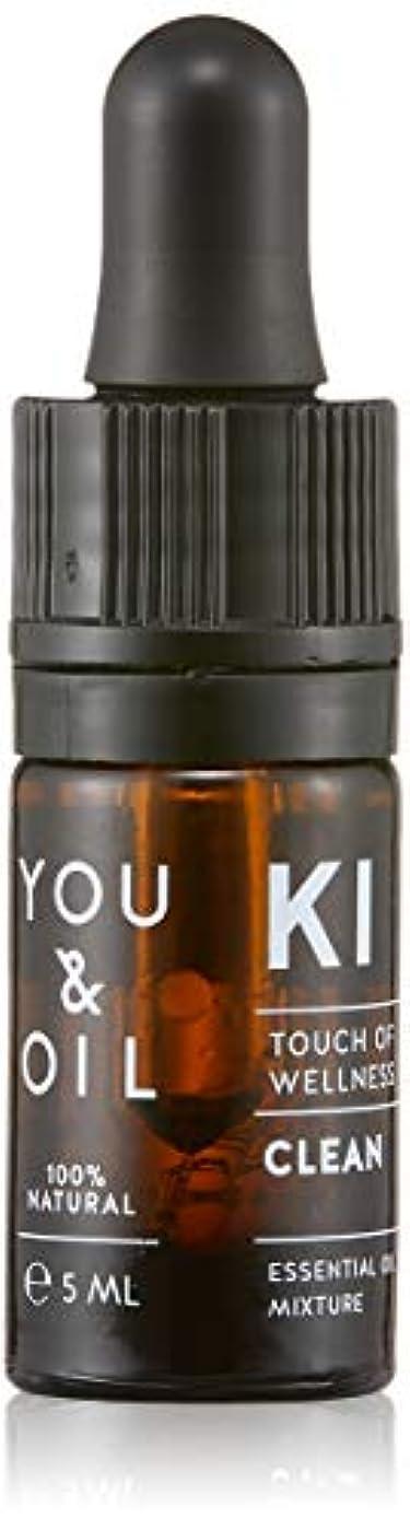 複雑ドリンクお金YOU&OIL(ユーアンドオイル) ボディ用 エッセンシャルオイル CLEAN 5ml