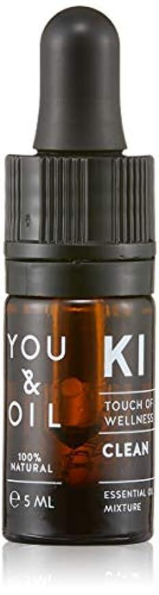 喪居眠りする柔らかい足YOU&OIL(ユーアンドオイル) ボディ用 エッセンシャルオイル CLEAN 5ml