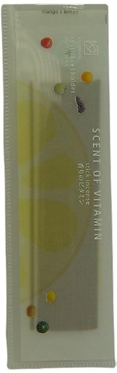 整然としたクロール修士号悠々庵 香りのビタミン マンゴー&レモン