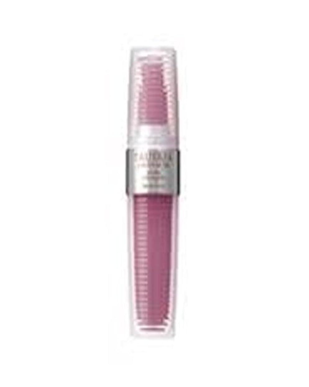 ナリス化粧品 トゥルーリア リミッションWR リンクルコアエッセンス 42ml