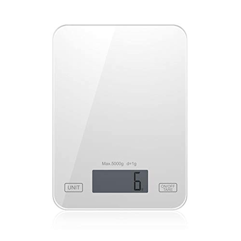 XF 体重計?体脂肪計 デジタルキッチンフードスケール - LCDディスプレイスクリーン、多機能高精度フードスケールベーキング、クッキング、メーリング用の高品質フードスケール - 軽量で丈夫なデザイン 測定器 (色 : ベージュ)