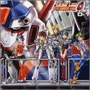 スーパーロボット大戦α オリジナルストーリーD-1