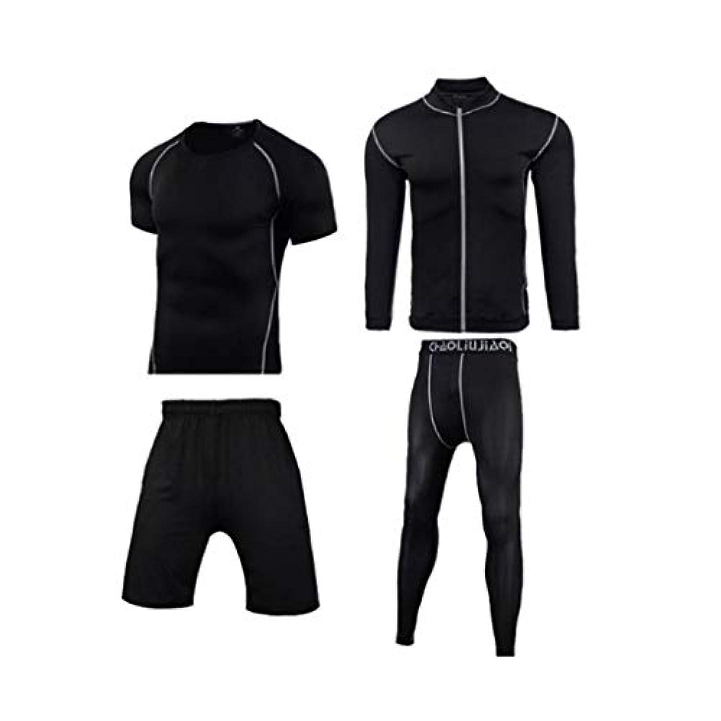 受益者麻痺星男性用フィットネスウェアフィットネスセットタイツランニングスポーツウェアスポーツセット (Color : 2, Size : XL)