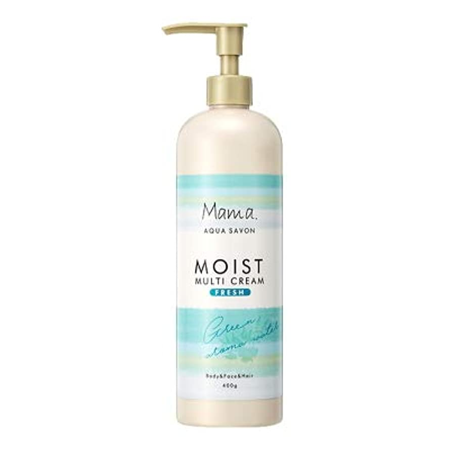 結果として実質的熟読するママアクアシャボン モイストマルチクリーム フレッシュグリーンアロマウォーターの香り 19S 400g