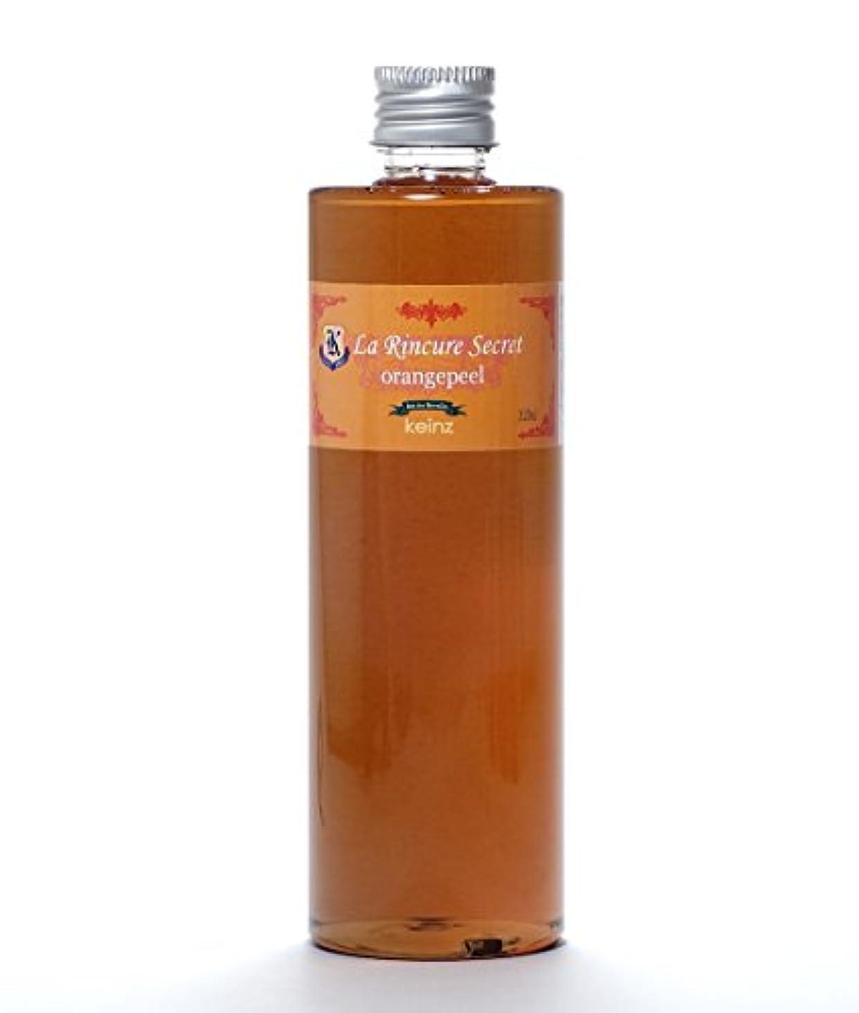 雹宮殿ペンフレンドkeinz 石鹸シャンプー専用(合成シャンプーには使えません) オレンジの果皮(カリフォルニア産)で作った気持ちの良いハーブトリートメント 『秘密のすすぎ水/オレンジピール』【送料無料】完全無添加 化学薬品不使用 420g(約130回分/320ml) 弱酸性 敏感肌用 ゼリータイプ オレンジピール?ドライハーブを漬け込んでエキスを抽出