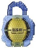 仮面ライダー鎧武 サウンドロックシードシリーズ カプセルロックシード10 レモンエナジーロックシード 単品