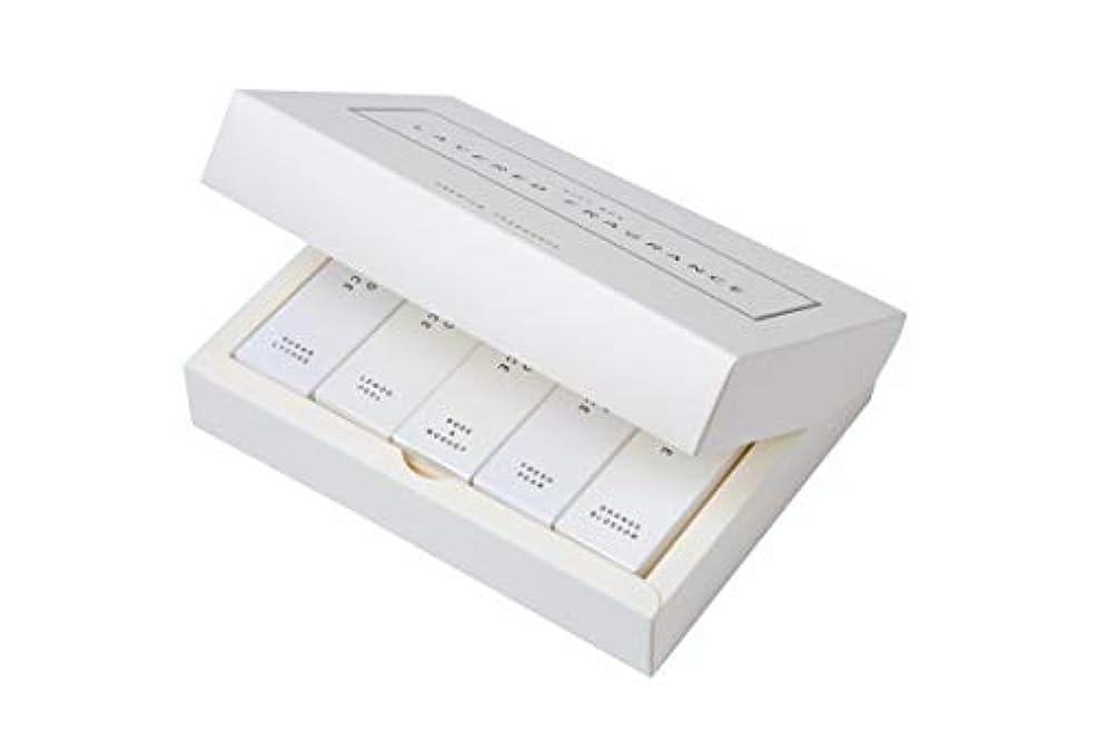 賃金行き当たりばったりプレゼンテーションレイヤードフレグランス ボディスプレー ミニサイズ 5本ギフトセット(BOX付) LAYERED FRAGRANCE BODY SPRAY MINI SIZE GIFT SET with GIFT BOX