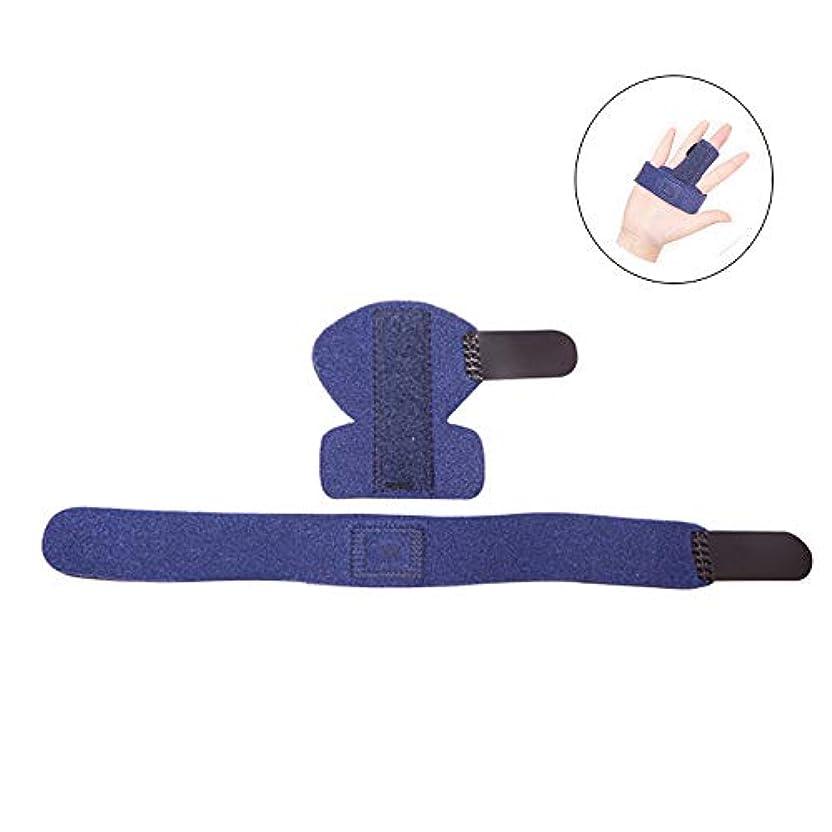 寝てる予備薬を飲む指の痛みの軽減、指の関節の固定、指の骨折のための指サポートブレーススプリント調整可能なプロテクター