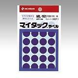 (業務用セット) ニチバン カラーラベル 一般用 ML-161 一般用(単色) 16mm径 ML-1