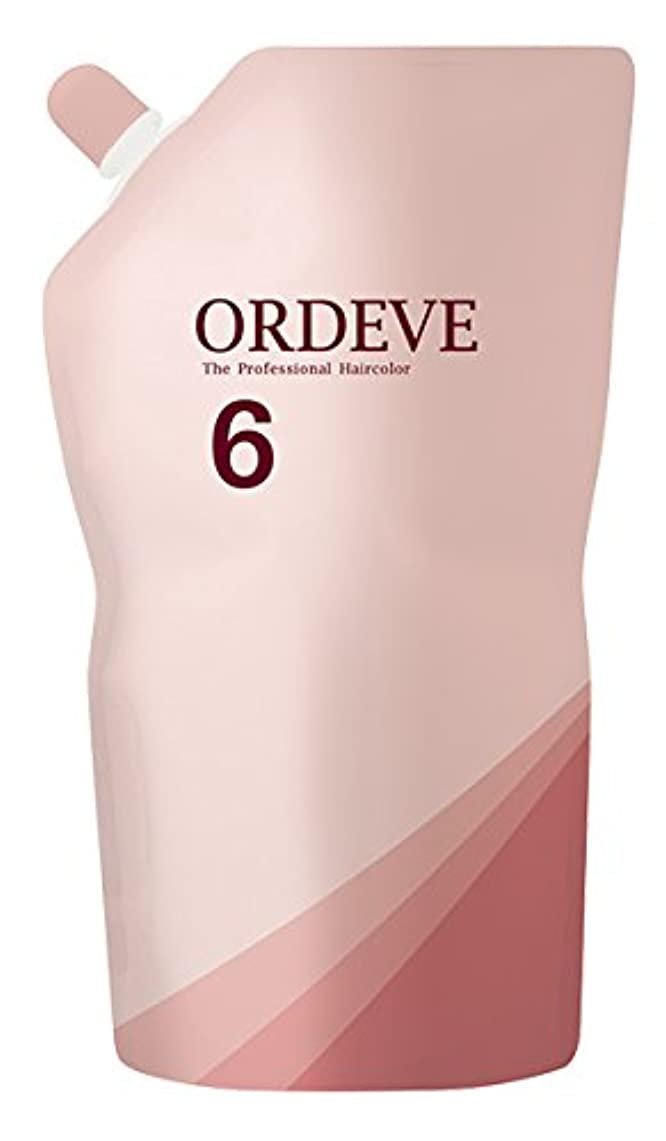 立証する世代お勧めORDEVE(オルディーブ) ヘアカラー 第2剤 OX(オキシダン) 6% 1000ml