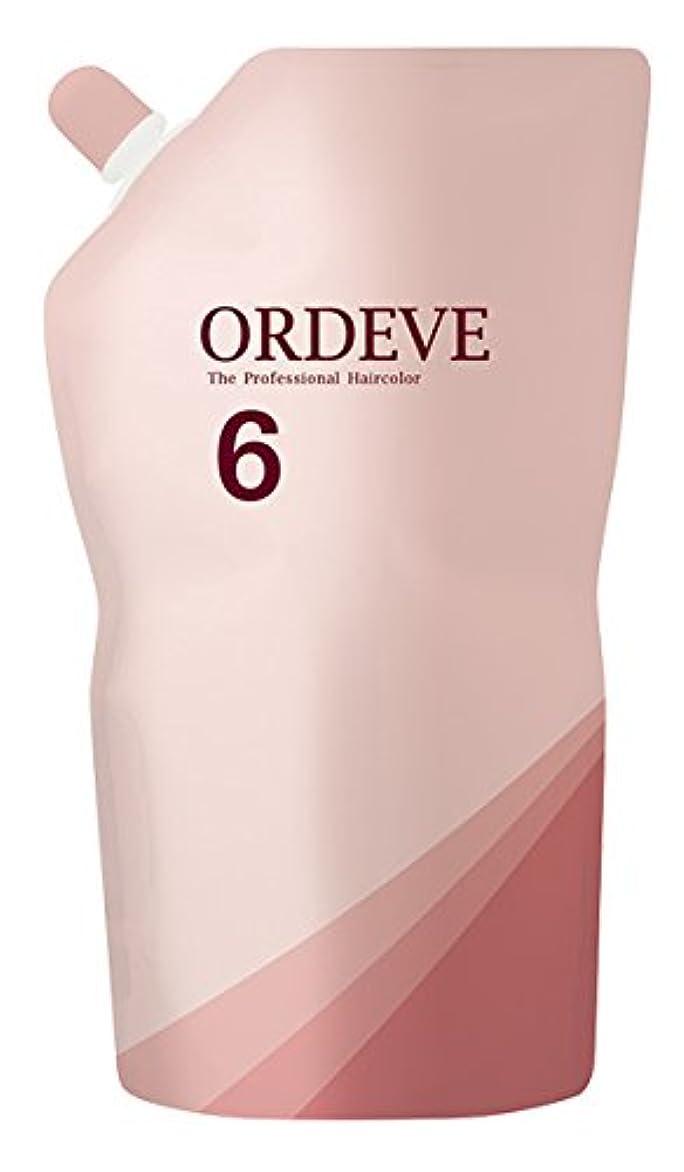 検出ネクタイ思いつくORDEVE(オルディーブ) ヘアカラー 第2剤 OX(オキシダン) 6% 1000ml