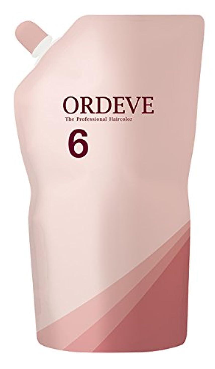 くさび序文バルクORDEVE(オルディーブ) ヘアカラー 第2剤 OX(オキシダン) 6% 1000ml