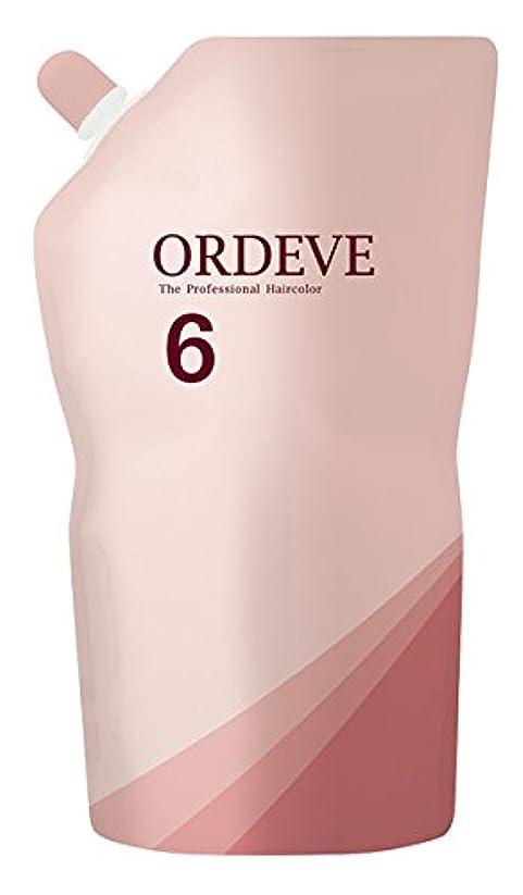 機構野心宇宙のORDEVE(オルディーブ) ヘアカラー 第2剤 OX(オキシダン) 6% 1000ml