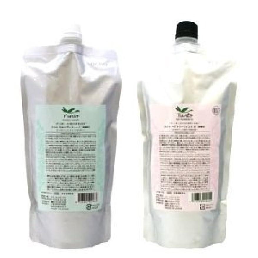 排出コーヒー商標デミ ユント シャンプー スムース 500ml & ユント ヘアートリートメント Ⅲ 500g  詰替え セット