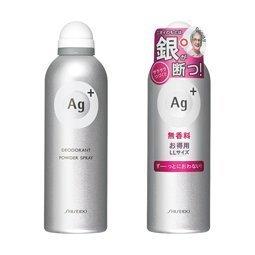 資生堂 エージープラス[Ag+]パウダースプレーNA無香料タイプLL(180g)×2