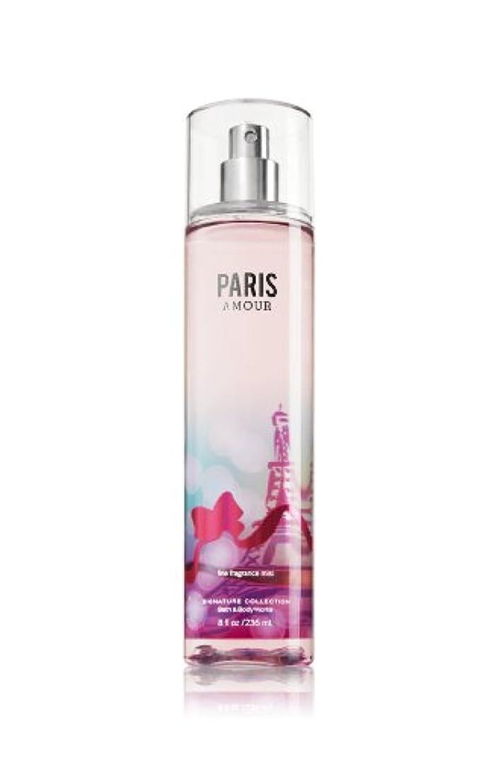 不測の事態どのくらいの頻度で苦行【バス&ボディワークス】 Fine Fragrance Mist/ファインフレグランスミスト Paris Amour [並行輸入品]