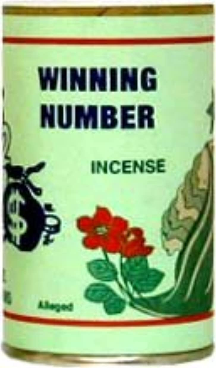 7姉妹Incense Powder Winning Number